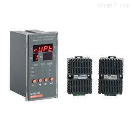WHD48-11安科瑞温湿度控制器可带通讯厂家直销价优