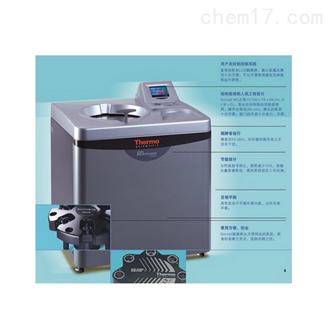 Sorvall WX80/90/100二手超速离心机