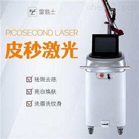 755皮秒激光祛斑仪器厂家