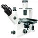实验室倒置相差显微镜