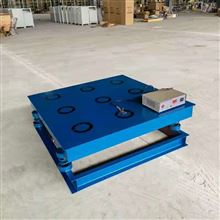 HC60-80/100磁力振动台