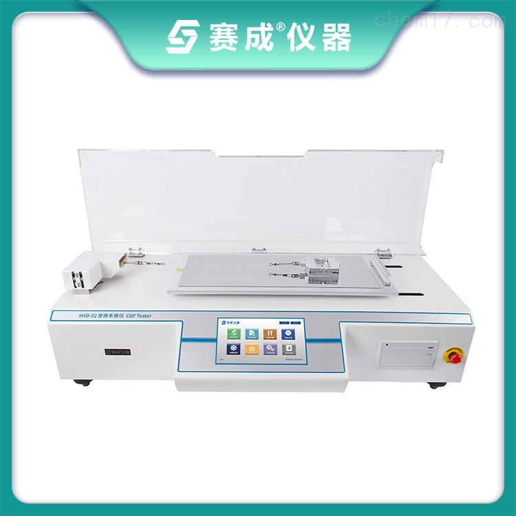 MXD-02摩擦系数仪.1.jpg
