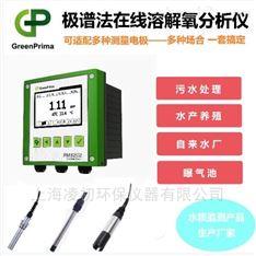 锅炉水溶解氧测量仪PM8202D