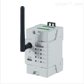 ADW400-D10环保回路监测模块