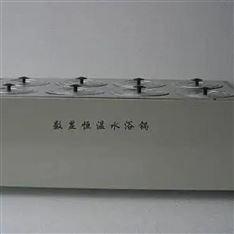 北京数显恒温水浴锅