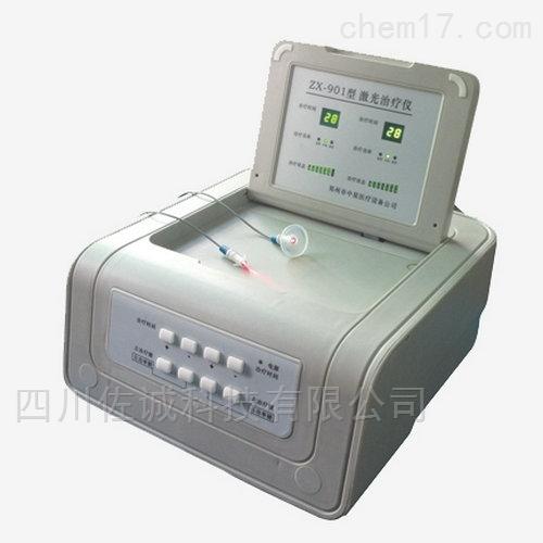 ZX-901型激光治疗仪(医用型)