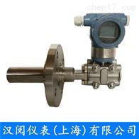 HY3051-KO3332绝压型压力变送器厂家