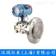 HY3051-KB21413051HY系列电容式压力变送器厂家供应