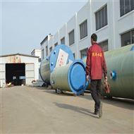 新农村 小区改造一体化预制污水泵站