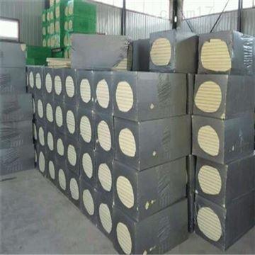 1200*600合肥市 供应商销售B2级聚氨酯外墙保温板