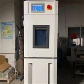 YSGDS-50广州-恒温恒湿试验箱