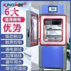 LED恒温恒湿试验箱节能产品温湿度测试箱