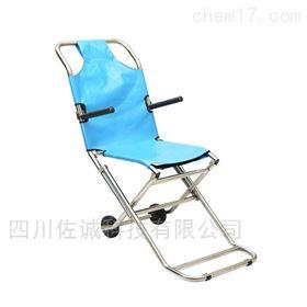 RC-D3型楼梯担架(疏散椅)产品选型