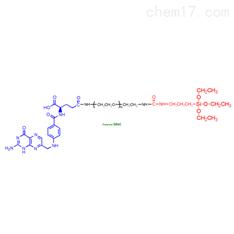 叶酸PEG硅烷,FA-PEG-Silane