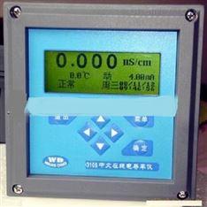 中文在线电导率仪报价