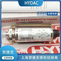 HYDAC贺德克EDS344-3-016-000压力传感器