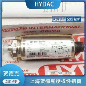 进口贺德克压力继电器EDS344-2-400-000