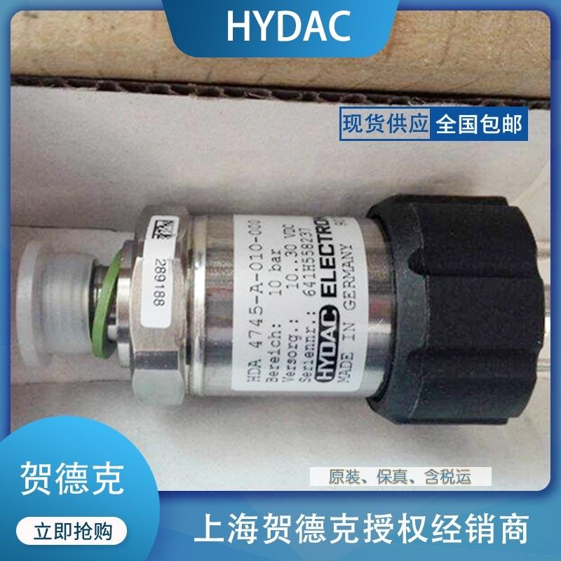 库房现货HYDAC压力继电器EDS348-5-250-000