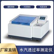 镀铝膜透湿性试验仪