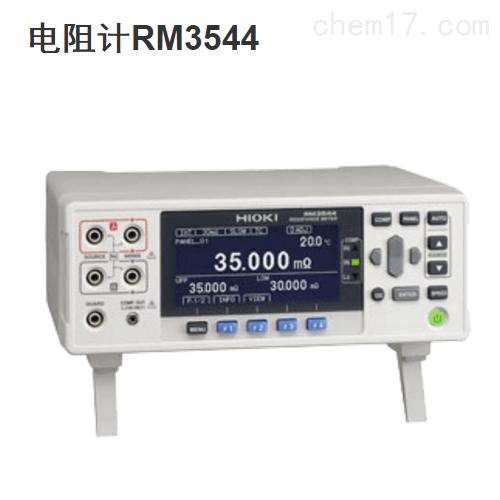 电阻计选件L2101测试线L2102日本日置HIOKI