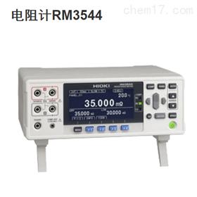 RM3544电阻计选件L2101测试线L2102日本日置HIOKI