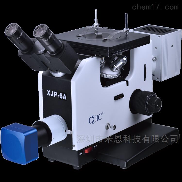 重庆重光COIC XJP-6A倒置金相显微镜
