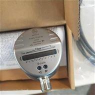 SI5004德国易福门IFM流量传感器