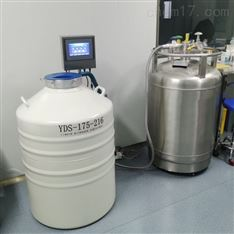 自动补液液氮罐