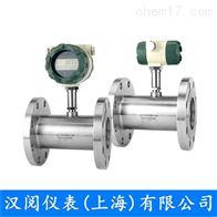 HTL-DN4-200油水混合物涡轮流量计