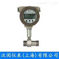 HTL-DN4-200乙醇涡轮流量计