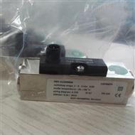FW1-010GM006德国HONSBERG豪斯派克传感器