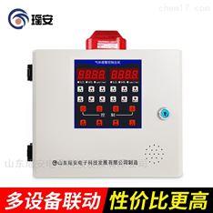 瑶安可燃气体报警控制器二路主机新款