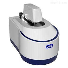 NanoPro2010/2020DHS 超微量紫外分光光度计