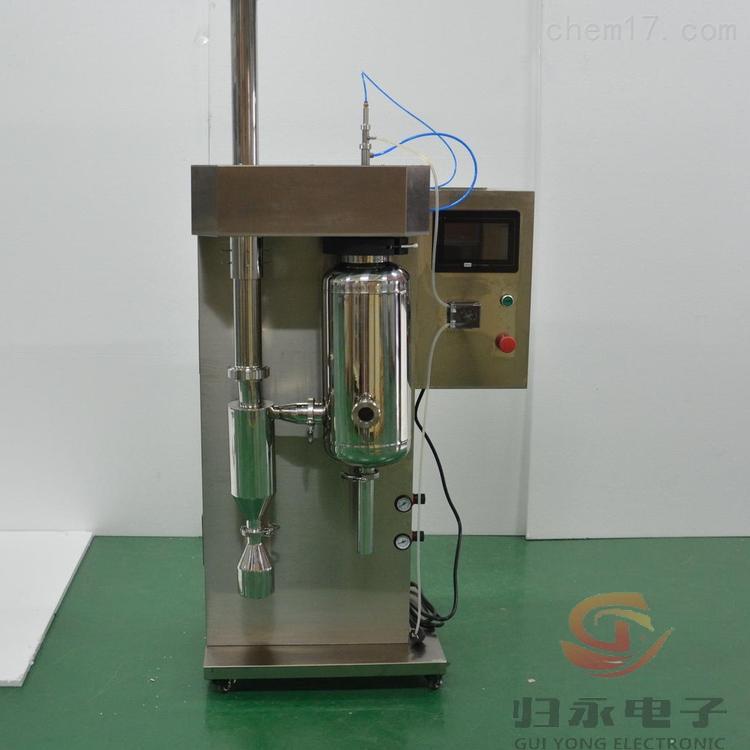 GY-XXGZJ科研型高温喷雾造粒干燥机
