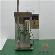 乳浊液高温喷雾干燥机GY-GTGZJ