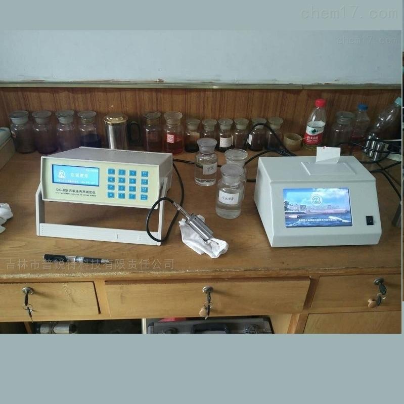 柴油十六烷值測定儀