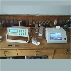 QX系列柴油十六烷值測定儀
