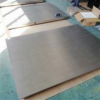 DCS-HT-A北京1吨不锈钢防水磅秤 2000kg带斜坡地秤