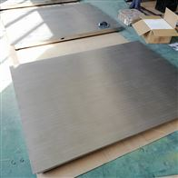 DCS-HT-A绍兴1吨不锈钢防腐蚀地秤 2000kg防水地磅