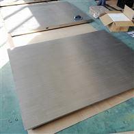 DCS-HT-A1.2X1.5m不锈钢地磅 上海2T防腐蚀电子磅秤
