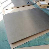 DCS-HT-A成都2吨防腐蚀平台秤 3t带打印不锈钢地磅