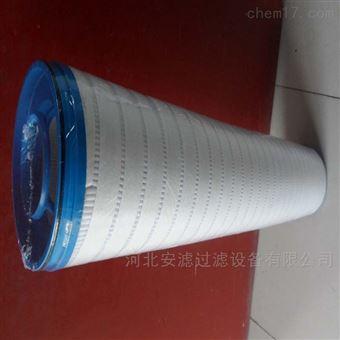 HC8900FKP39H电厂颇尔液压过滤器
