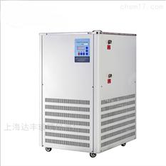 低温冷却液循环泵DL系列 制冷机