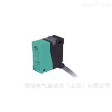 P+F倍加福OBE2000-R2-SE2光電傳感器對射型