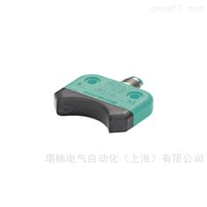 倍加福光电传感器RL28-8-H-2000-IR/47/105