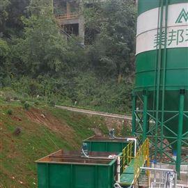 新型污水泥浆全自动脱水设备