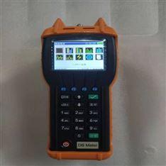 新品數字信號分析儀