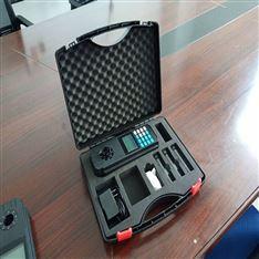 便攜式水中銅離子(多粒子)檢測儀