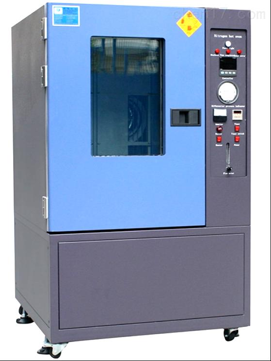 高低气压箱