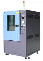 ZT-CTH-20L-GD高低温高低气压试验箱